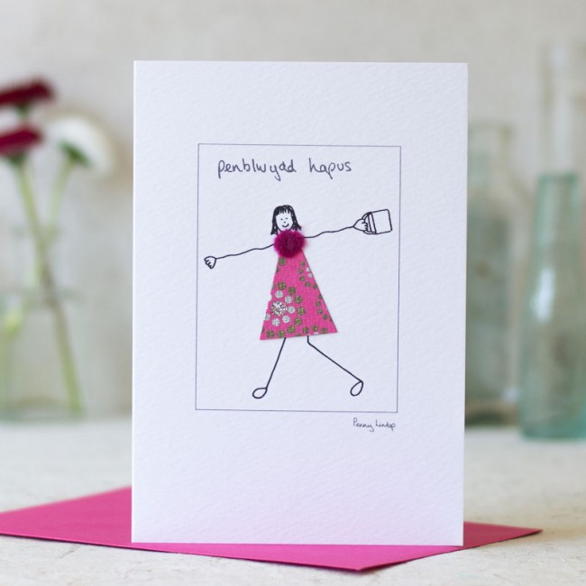 Welsh Birthday Card - Big Hug